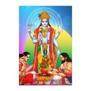 Satyanarayana Vratham