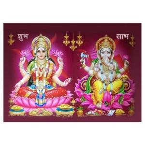 Lakshmi Ganesh Yantram